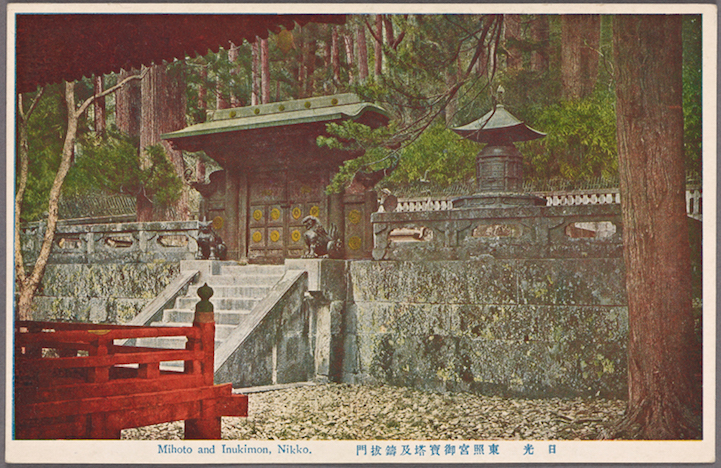 postcard-Japan-10