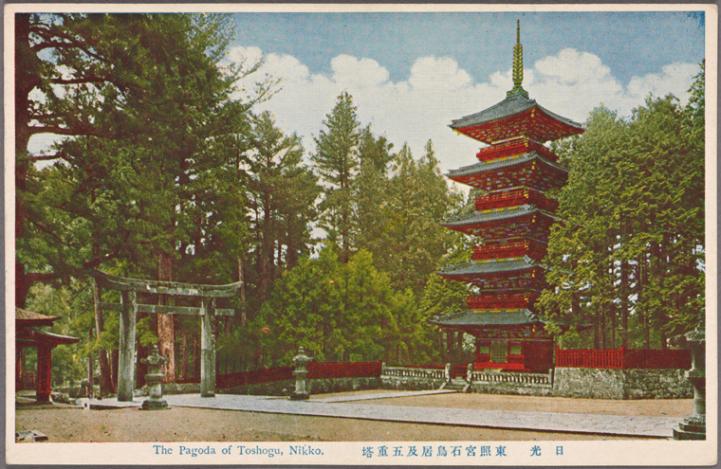 postcard-Japan-11