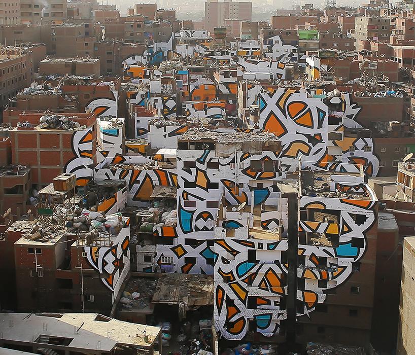 Анаморфное искусство в Каире от Эль Сида (eL Seed).