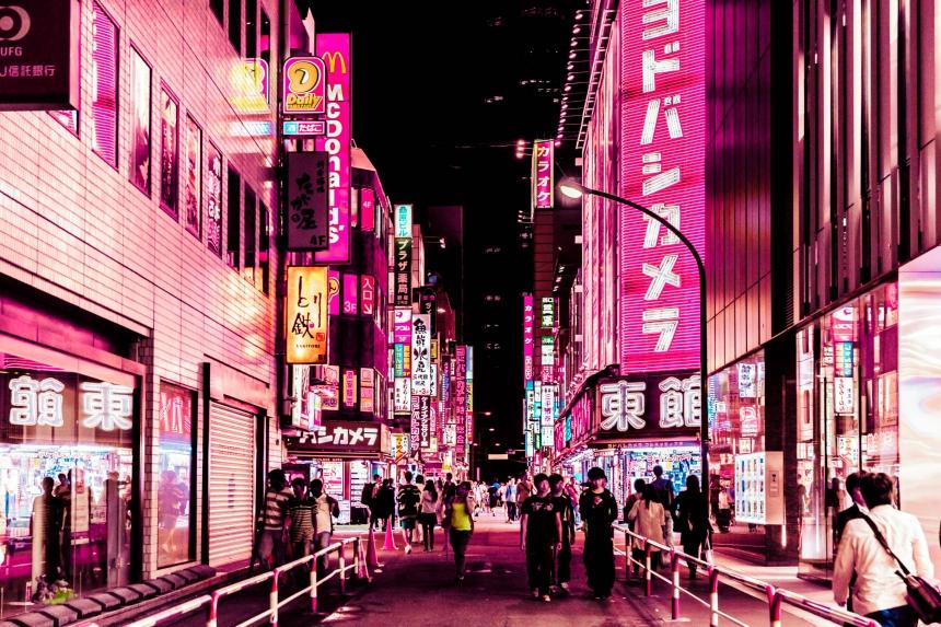 Токио в фотографиях Ксавьера Портелы