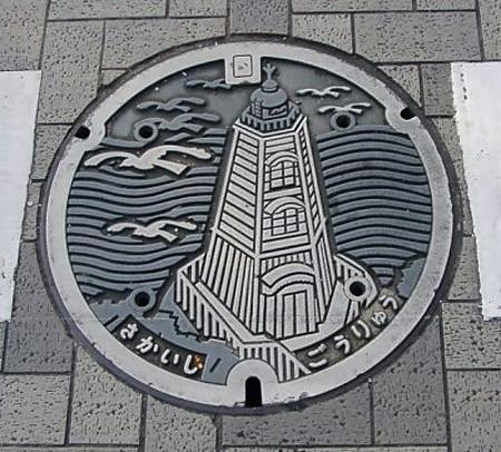 Крышка канализационного люка из Японии