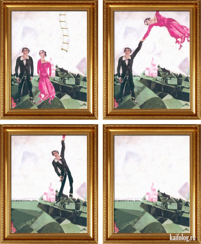 Марк Шагал - «Променад»
