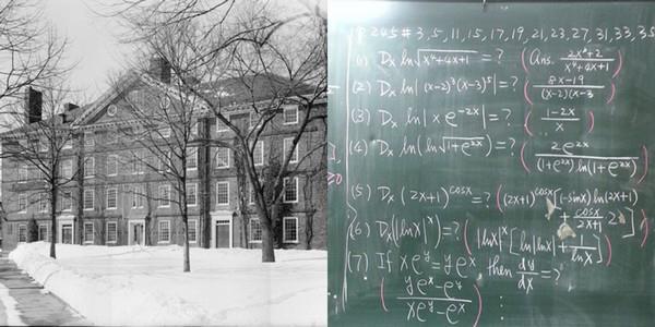 Гарвардский университет и математика