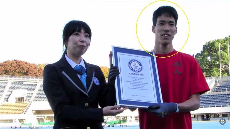 Самый быстрый в мире человек. На четырёх конечностях - Катсуми Тамакоши (Katsumi Tamakoshi)