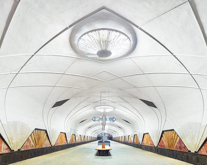 Станция метро «Аэропорт», Москва