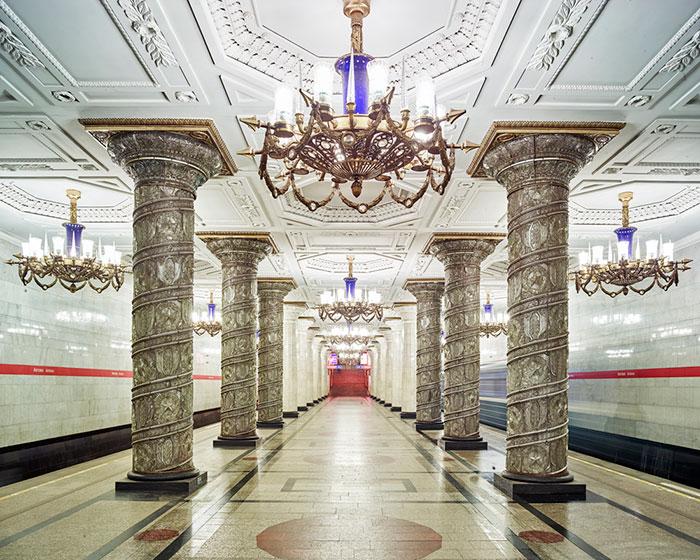Станция метро «Автово», Санкт-Петербург