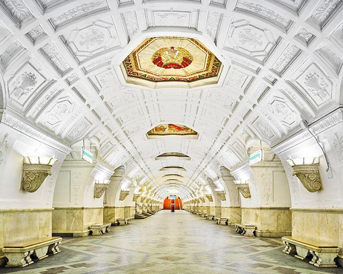Станция метро «Белорусская», Москва