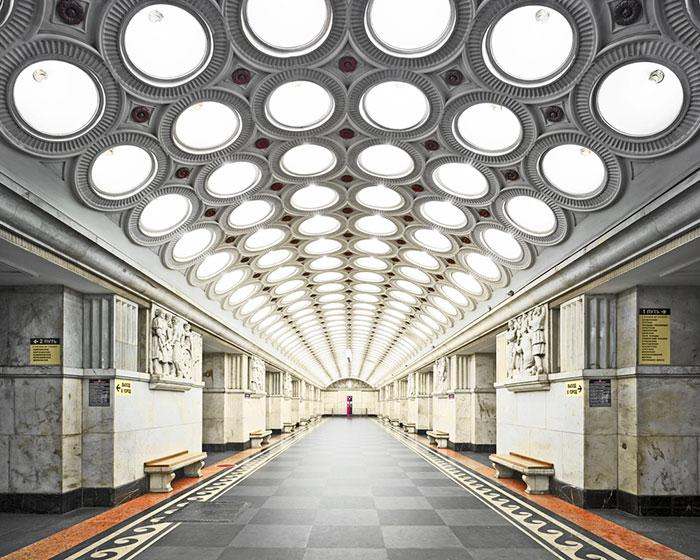 Станция метро «Электрозаводская», Моcква