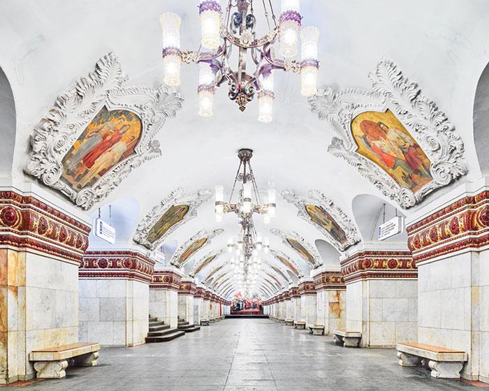 Станция метро «Киевская», Москва
