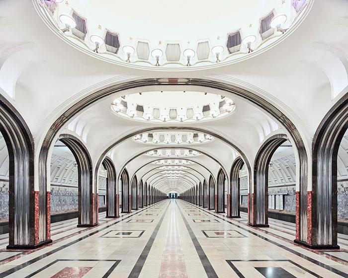 Станция метро «Маяковская», Москва