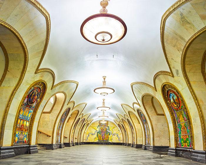 Станция метро «Новослободская», Москва