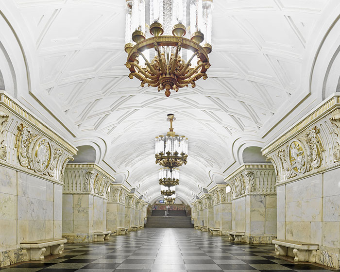 Станция метро «Проспект Мира», Москва