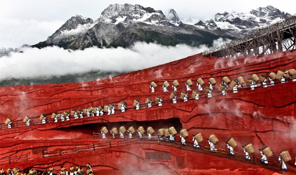 Юньнань, Китай