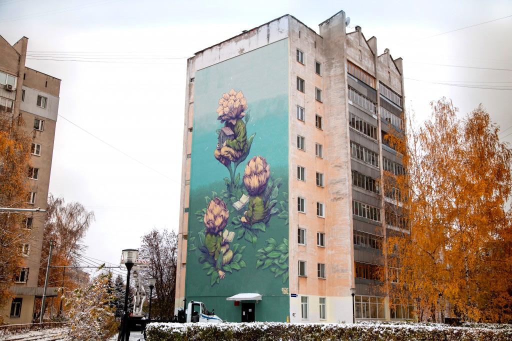 Стрит-арт от Рустама Qbic
