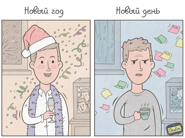 Саркастические иллюстрации от Антона Гудима