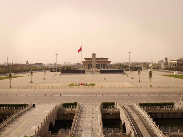 Площадь Тяньаньмэнь,Пекин