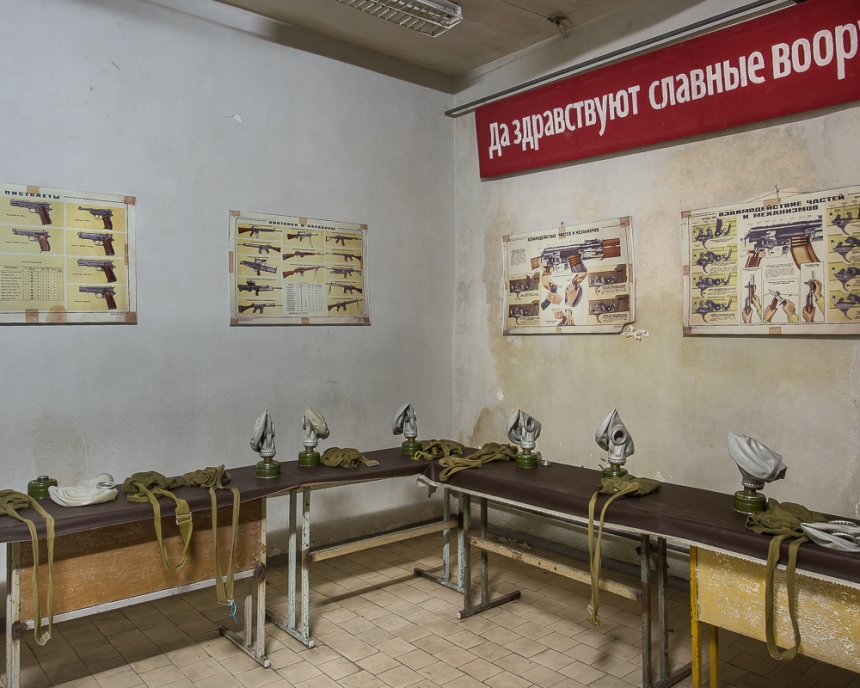 Советский ядерный бункер