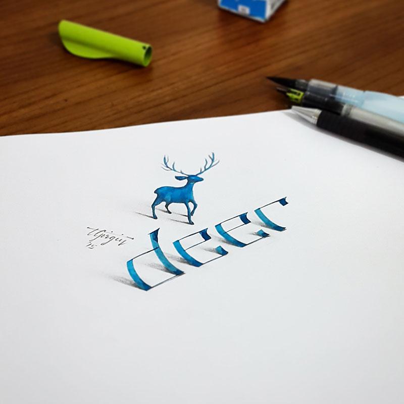 3D-каллиграфия от Толга Гиргина
