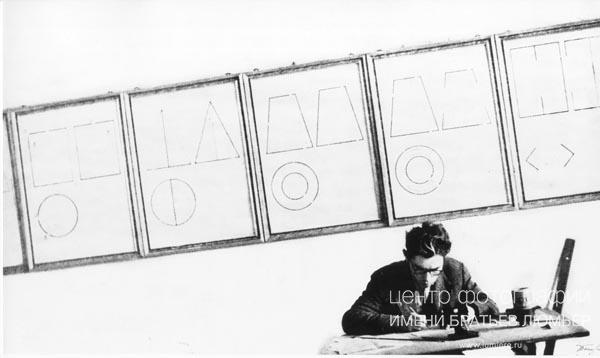 Первокурсник ВМТУ имени Баумана. 1960-е