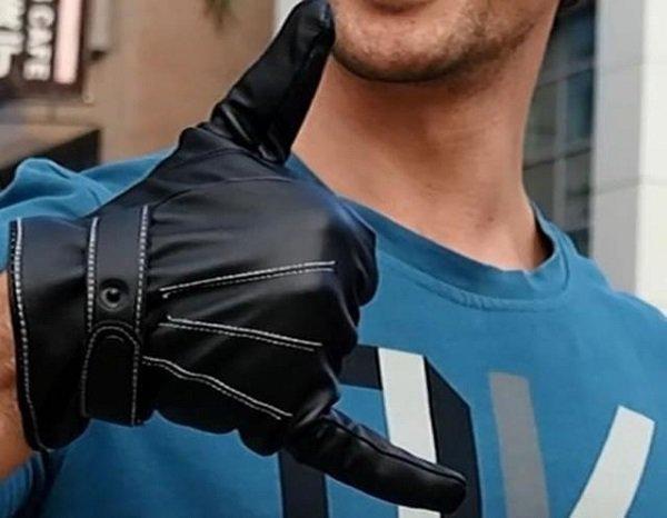 Разговорные перчатки «Wisper»