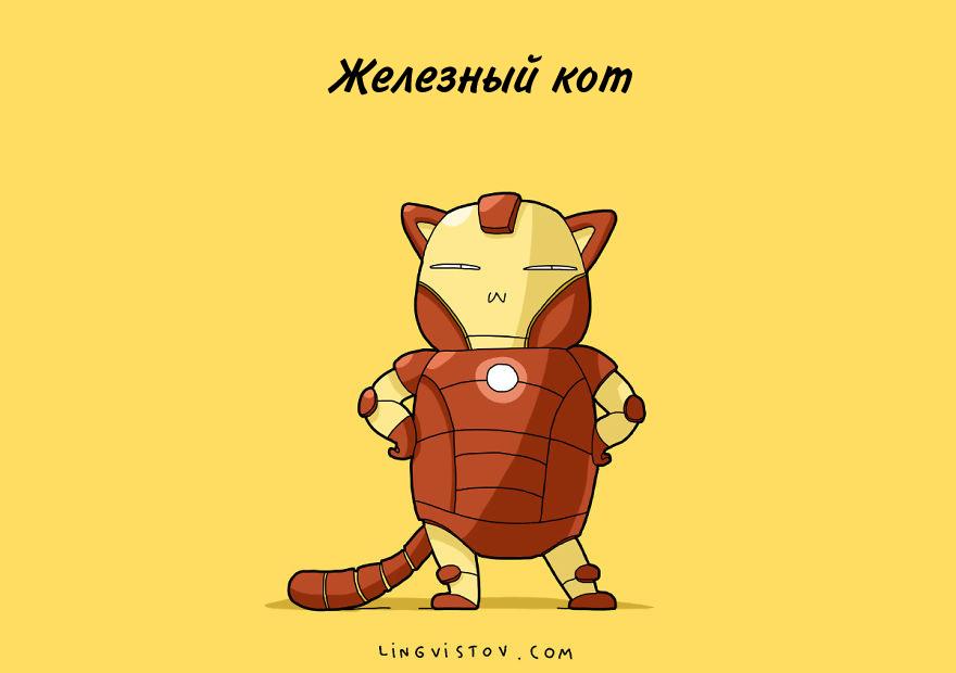 Если бы коты были супергероями