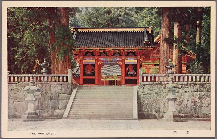 Ворота Омотемон