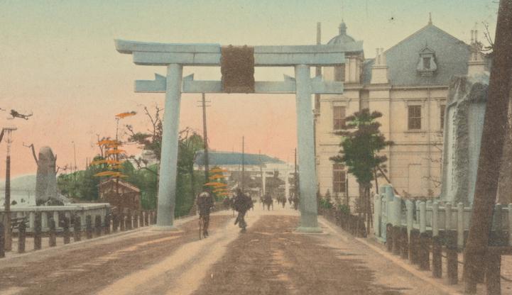 Святыня Таканошима,Осака, 1907-1918