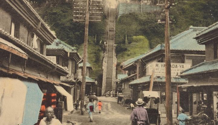 Каменная лестница со 100 ступеньками, Иокогама, 1907-1918