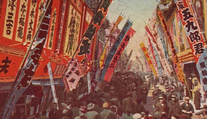 Парк Асакуса,Токио, 1922