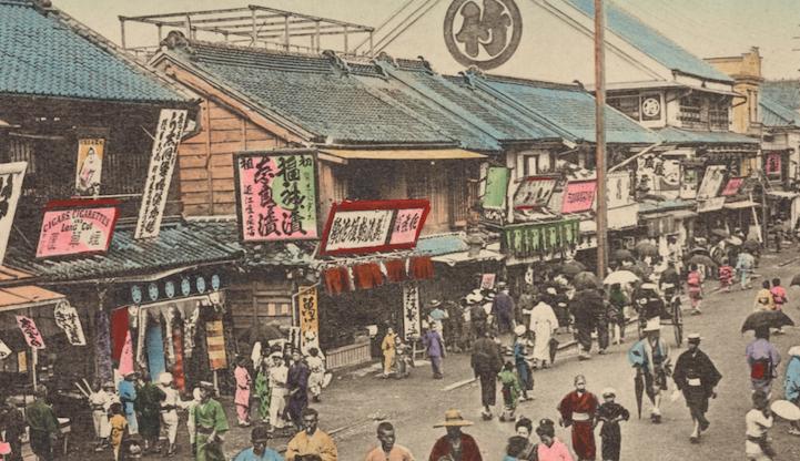 Театральная улица, Иокогама, 1907-1918