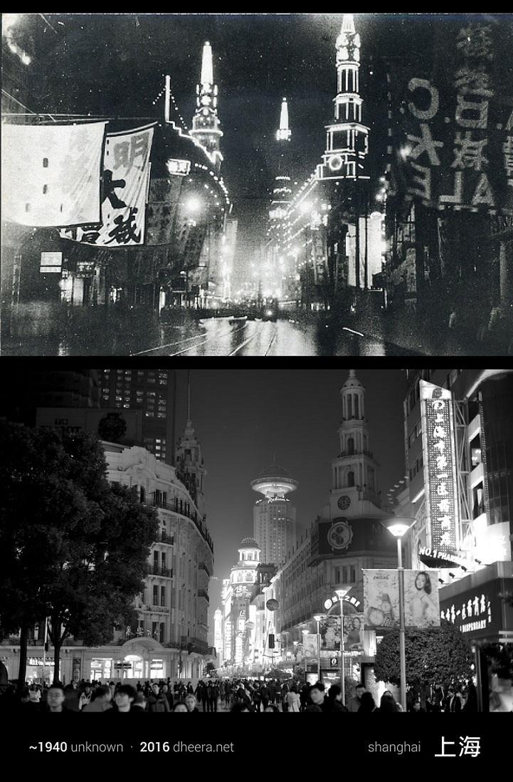 Как изменился Китай за 100 лет