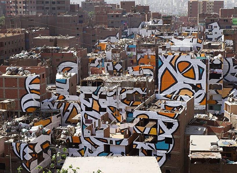 Анаморфное искусство в Каире от Эль Сида