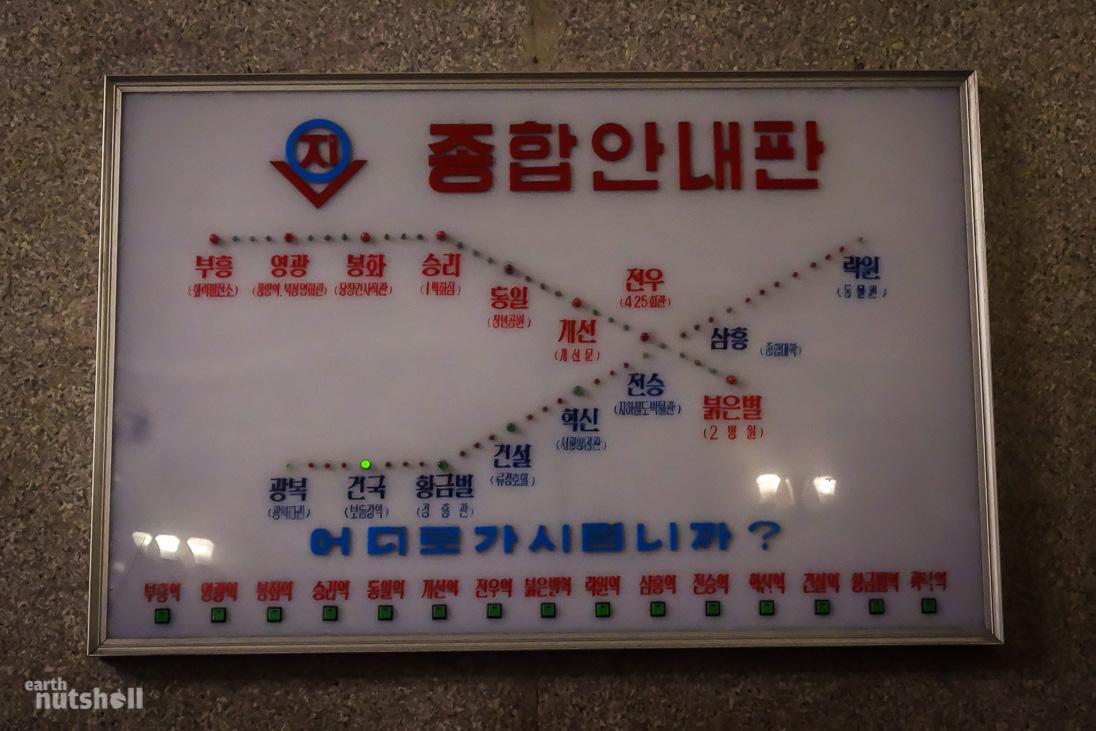 Метро Пхеньяна, Северная Корея.