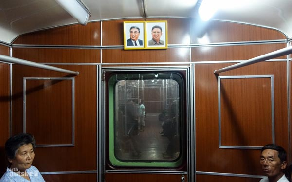 Северная Корея: уникальный тур по метро Пхеньяна