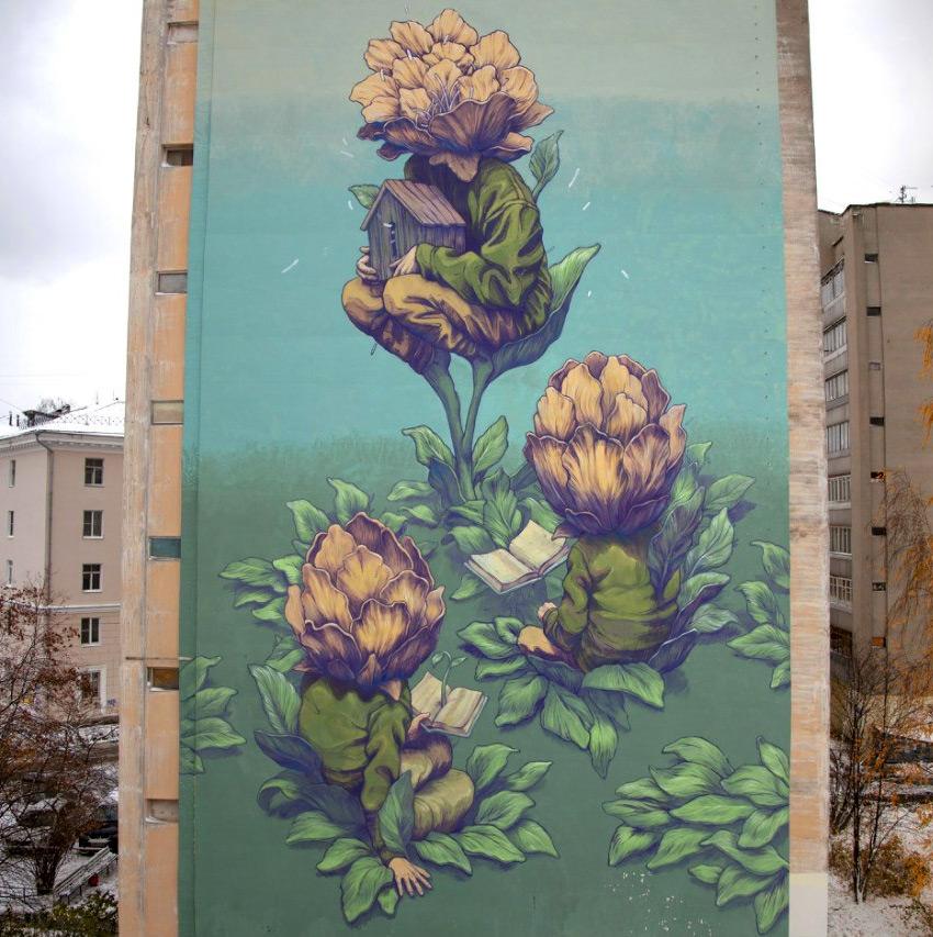 Стрит-арт, Рустам Qbic