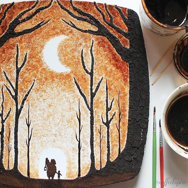 кофейное искусство, Гидак аль-Низар, Ghidaq al-Nizar