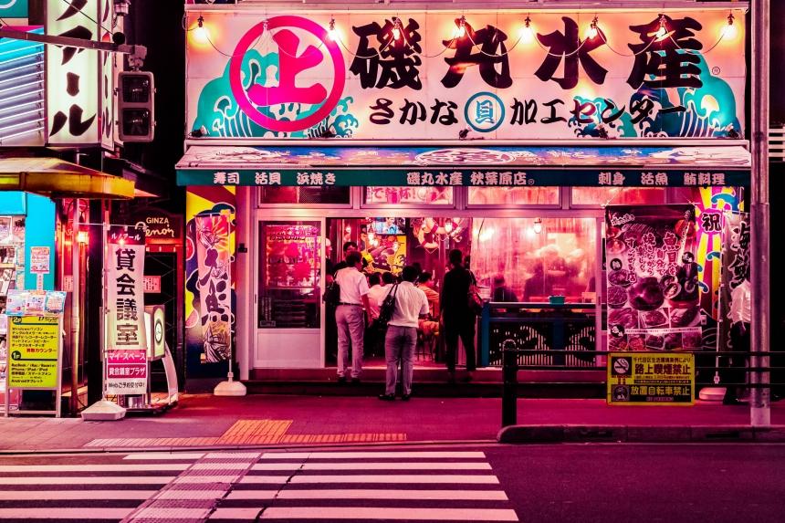 Токио в фотографиях Ксавьера Портелы, Xavier Portela