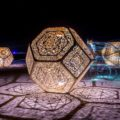 Геометрические скульптуры от креативного дуэта HYBYCOZO