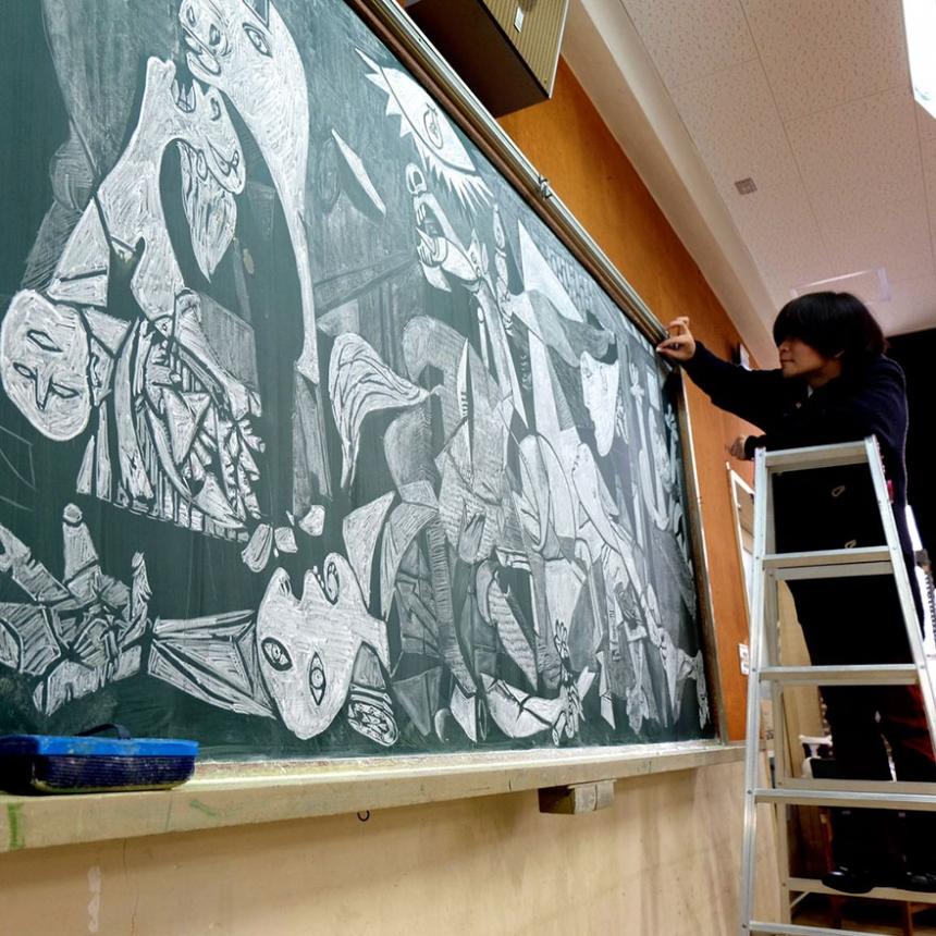шедевры на школьной доске, Хиротака Хамасаки, Hirotaka Hamasaki