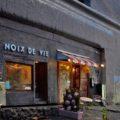 Очаровательные мини-кафе на улице шведского города Мальмё