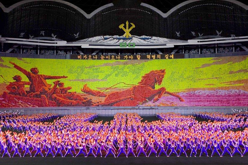 Масштабные представления в Северной Корее