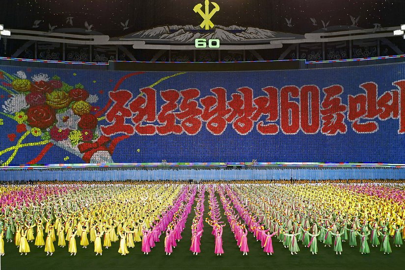 представления в Северной Корее, стадион Ныннадо имени Первого мая, Филипп Чансел, Philippe Chancel