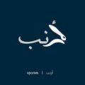 Арабские слова в простых иллюстрациях, раскрывающих их смысл