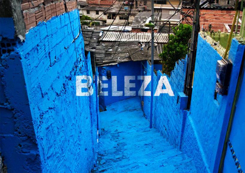 стрит-арт, граффити, анаморфные надписи, Boa Mistura, Сан-Паулу, Бразилия