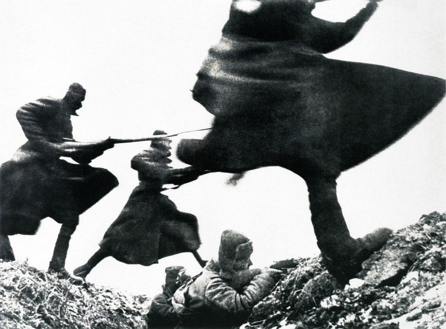 Атака, 1941 год