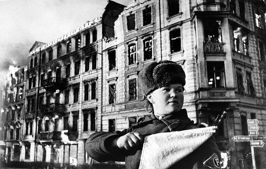 На Берлин! 1945 год