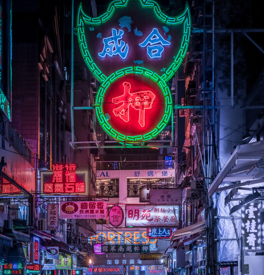 Киберпанковая атмосфера Азии в фотографиях Маркуса Вендта