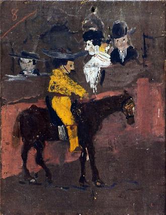Первая картина Пабло Пикассо «Пикадор»