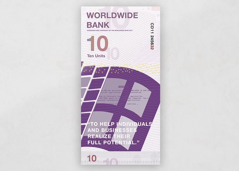 Банкнота Microsoft