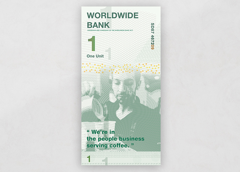 Банкнота Starbucks